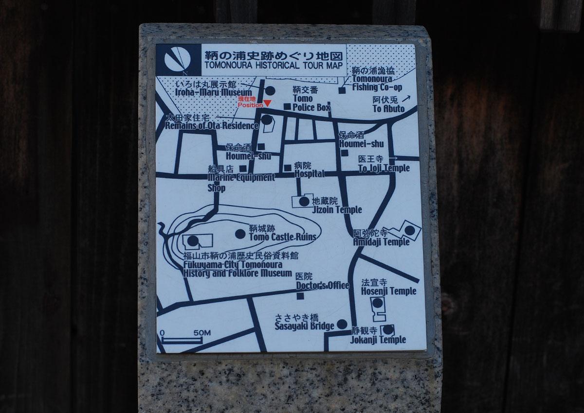 鞆の浦マップ