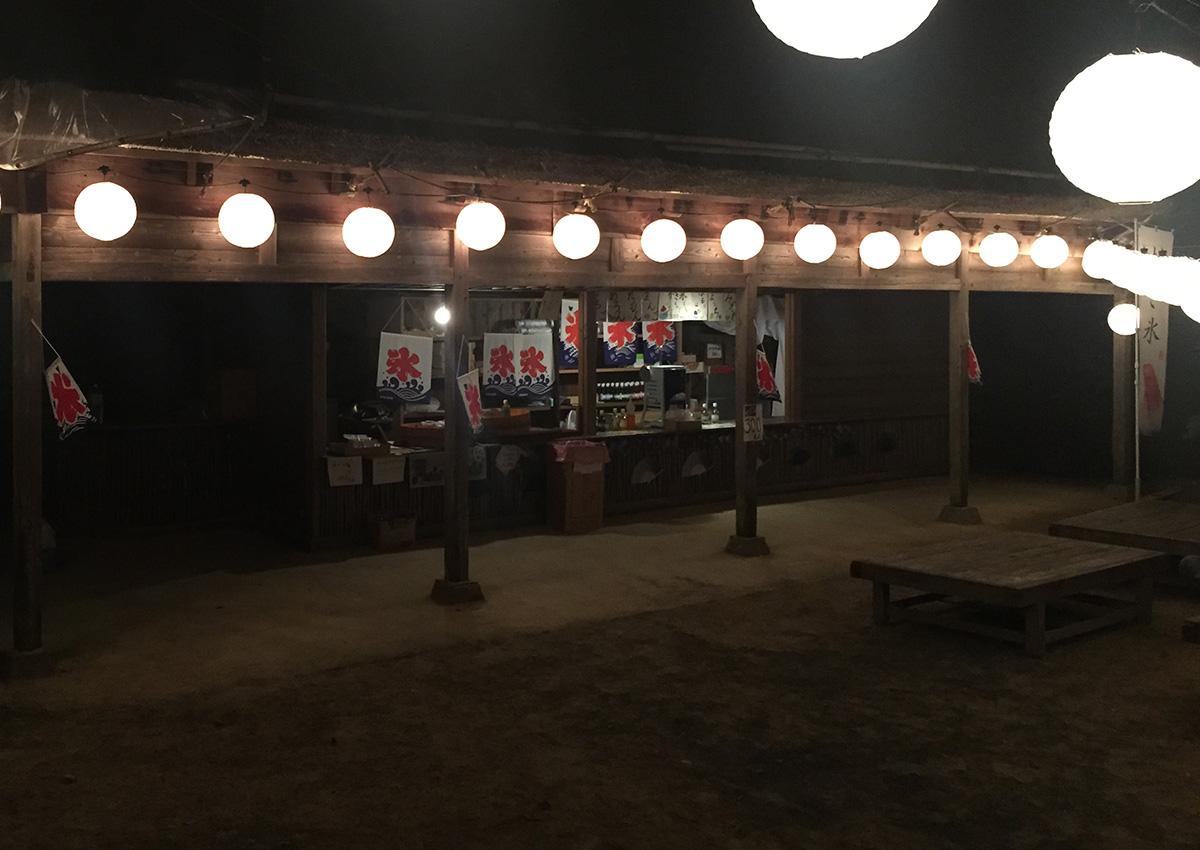 御船山楽園の売店